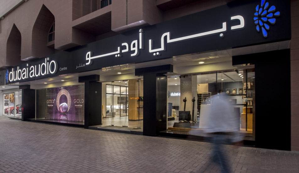 Dubai Audio Nagra distributor United Arab Emirates